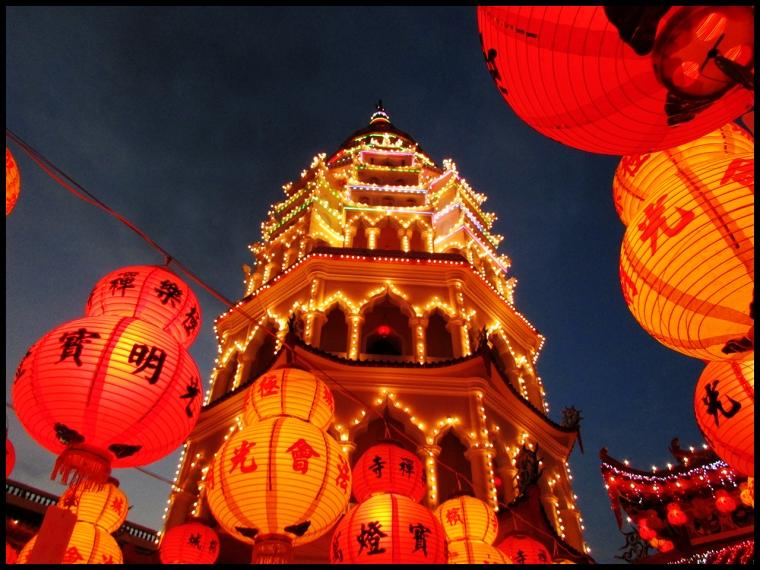 Pagoda of Lights